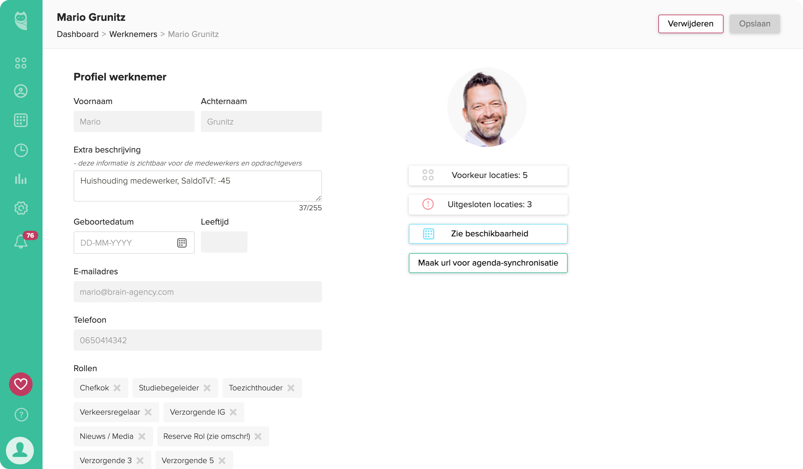 Worker_profile_image